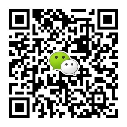 王蕾 - 大健云仓
